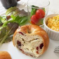 クランベリー&クリームチーズベーグル