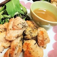 【レシピ】ハーブの風味に癒し!鶏肉のハーブムニエル・にんにくバター醤油【ローズマリー★ソース6】