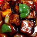 豚ロースの黒酢酢豚