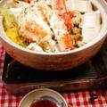 豪華☆カニ鍋~♪〆はカニ雑炊<