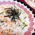 【レシピ】春!桜カラーで!サーモンハラスの散らし寿司【節約★美味★彩り抜群★おもてなしにも!】