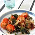 こくウマガーリック海藻トマト和え