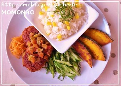 朝べジ(^^)コーンご飯と蓮根バーグ♪野菜たっぷりプレート