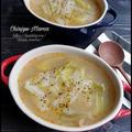【お餅リメイク③】片栗粉不要!とろとろ温まる白菜の酸辣湯風スープ