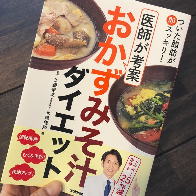 【お仕事実績】2019年振り返り〜前編〜