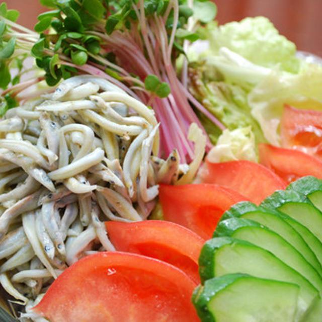イカナゴのサラダ