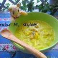 スプリング*グリーンカレーの食べるスープ(1杯170kcal!) by 桃咲マルクさん