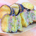 茄子のはさみ揚げ☆お弁当やおつまみに♪ by kaana57さん