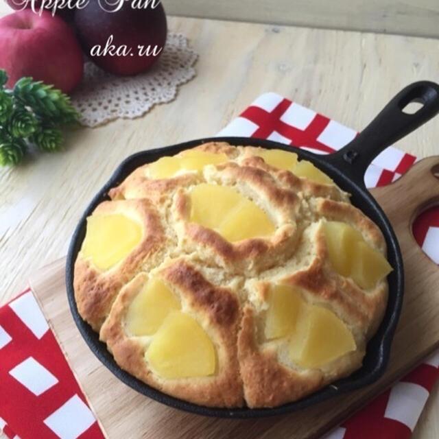 林檎を使って作る料理♡サラダ・スイーツ…嬉しい出来事♪