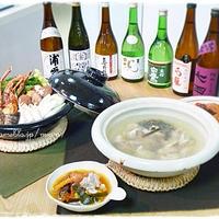 「女性限定!日本酒とお鍋を美味しく楽しむ会」、参加。