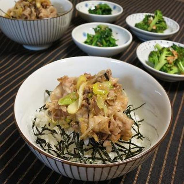 休肝日 ・ おひょいさんの豚丼と菜の花のおひたし