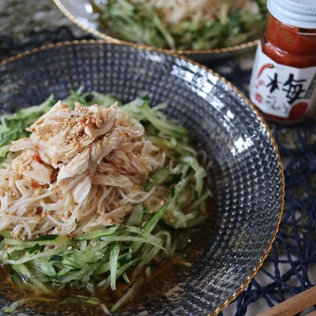 【そうめんレシピ】KALDI菓子!もへじ美味すぎる!!と鶏ささみときゅうりの梅胡椒
