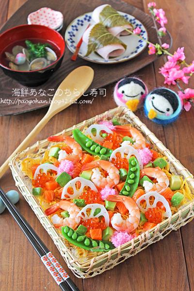 海鮮あなごの籠ちらし寿司でひな祭り☆