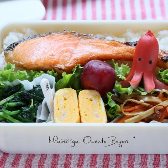 焼き鮭とタコさんウインナーのお弁当♪