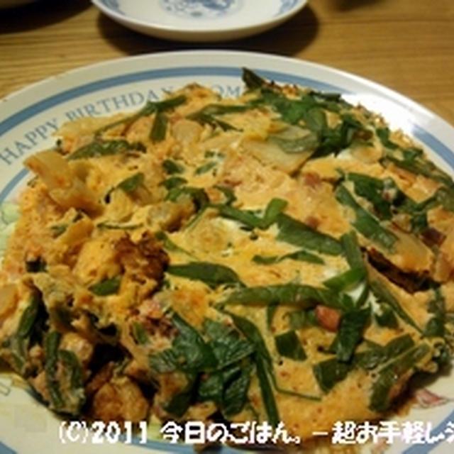 ニラ&塩辛のチヂミ風たまご焼 炭水化物なしでチヂミ「風」(^_-)-☆