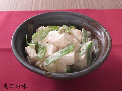木綿豆腐のごま豆腐風