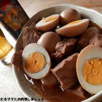 簡単柔らか★豚の味噌角煮