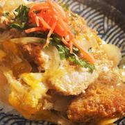 ■【カツ丼】義姉宅へケータリング料理です♪