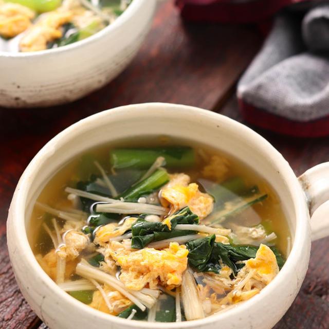 小松菜とえのきのふわ玉中華スープ【#簡単 #時短 #節約 #栄養満点 #野菜不足に #ヘルシー #スープ】