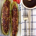《レシピ》ゴーヤの肉詰めボート・お好み焼き味。 by きよみんーむぅさん