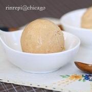きな粉と黒蜜のアイスクリーム(別立て)