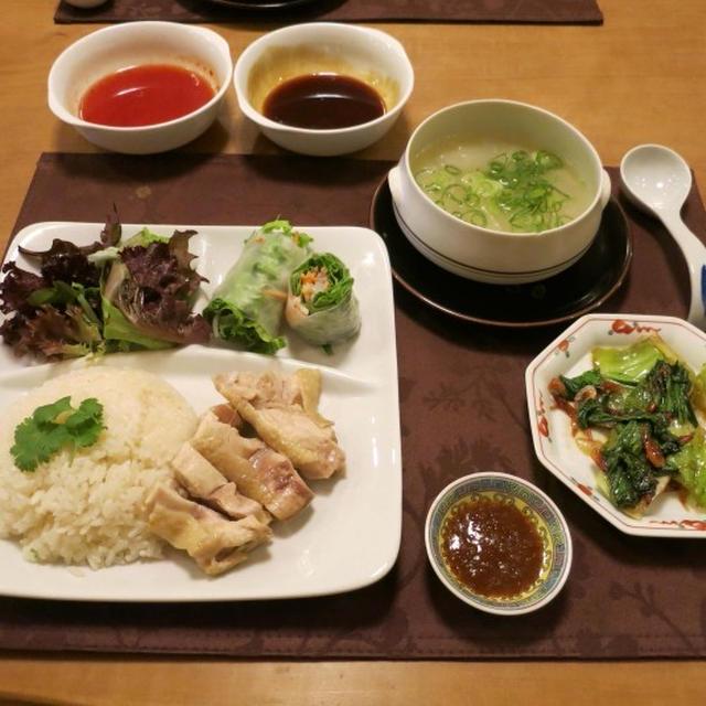 海南鶏飯~シンガポールチキンライス と セクシーな大根♪