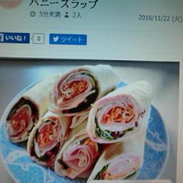 掲載のお知らせ 朝.jpさんに「朝食からたっぷり野菜が摂れるレバニーズラップ」が掲載されま