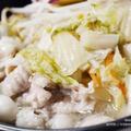 【簡単レシピ】白だし仕立て「割烹白菜漬」で白モツの小鍋。