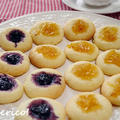 さっくり、甘酸っぱい。湘南のフルーツジャムクッキー by quericoさん