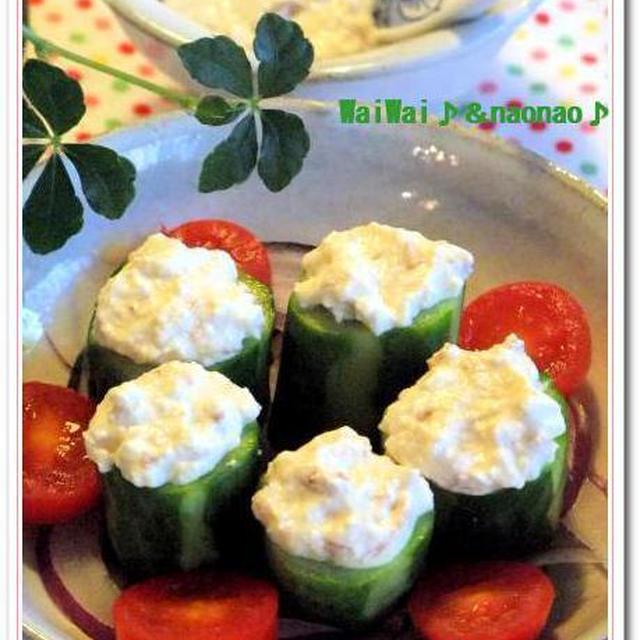 ピリ辛★夏野菜の塩×塩炒め♪・・・きゅうり&チーズソース♪♪