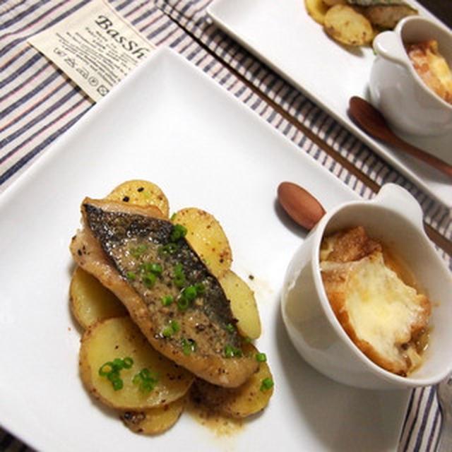 真鯛のソテーマスタードソースがけとオニオングラタンスープ