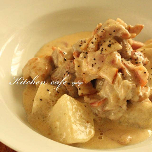 里芋&チキンのクリーム煮