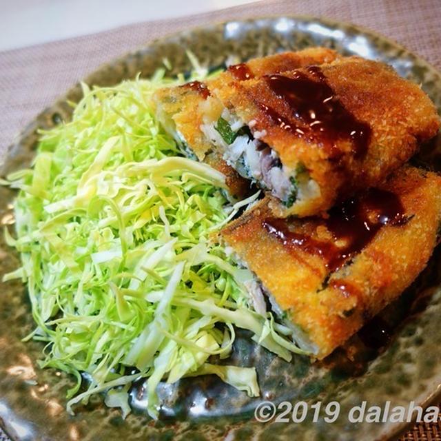 【レシピ】小田原の鯵コロッケ(アジコロッケ) 春の食材をつかったボリューム満点で旬なコロッケ
