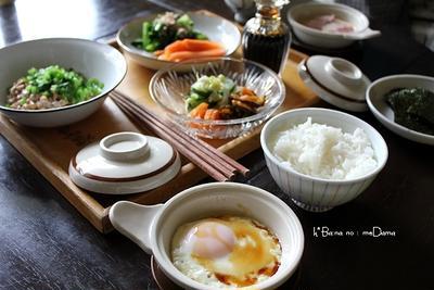 めだま土鍋焼き・朝ごはん