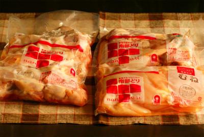 アマタケ 南部どり手羽元チューリップで作る「チキンパエリア」