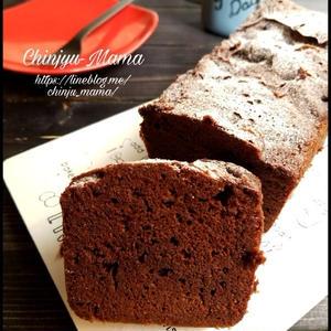 レンジで楽チン♪しっとり濃厚「チョコレートケーキ」