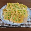 チーズ史上最高のパリパリ食感!レンジで簡単おつまみ 枝豆のチーズせんべい by KOICHIさん