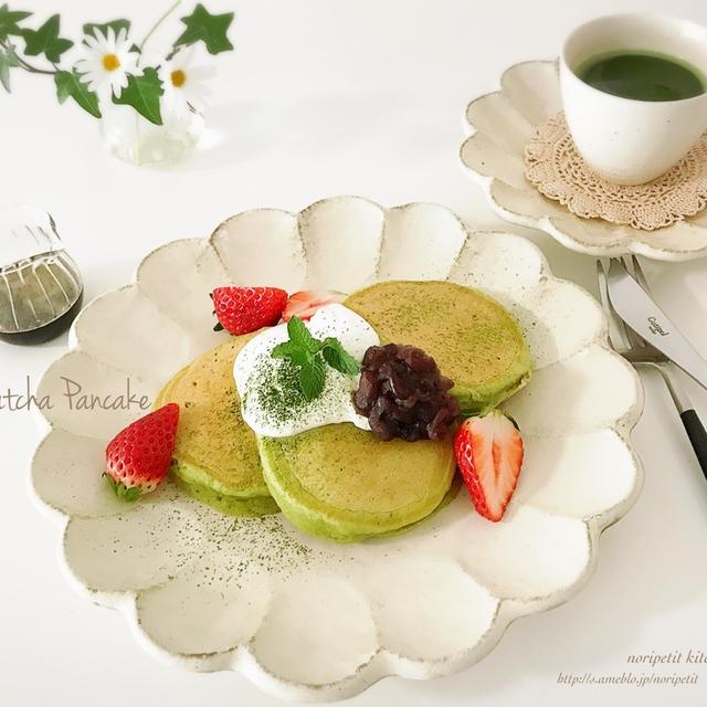 <おうちカフェ>簡単♡ふわふわ♪抹茶パンケーキ
