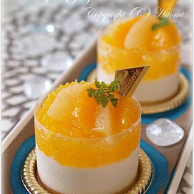 オレンジヨーグルトムース(プティガトー)☆