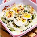 ★アボカドとゆで卵のマヨチーズ焼き★ by みみこさん