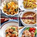 レシピを倍にする時の注意点!