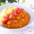 大豆とトマトのヴィーガンキーマカレー