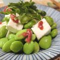 簡単おつまみ☆ 枝豆とクリームチーズの梅しそ和え