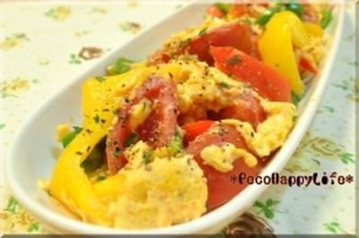☆トマトと3色ピーマンの生姜風味卵炒め☆