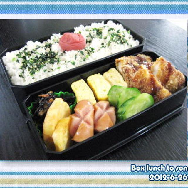 ★6月26日のお弁当 -チキンカツ-