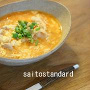 ピリ辛で体ポカポカ!寒い日に食べたい「キムチ雑炊」レシピ