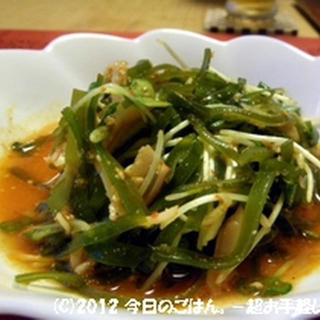 切り昆布・かいわれ・カニカマのピリ辛中華サラダ お酒がすすみます~♪