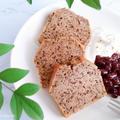 ほうじ茶とあんこの米粉ミニパウンドケーキ【レシピ】Hojicha Red Bean Jam Mini Pound Cake (GF)