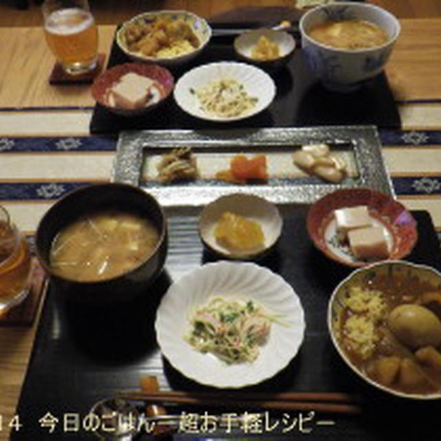 1/7の晩ごはん 2日目のチキンカレー+少々 お味噌汁たっぷりで(^_-)-☆