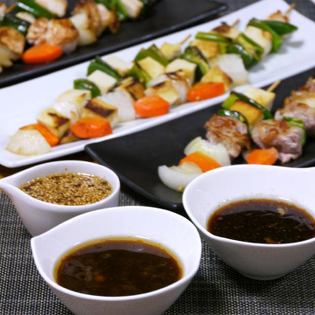 簡単3種のたれで楽しむ串焼き&サラダ。の晩ご飯。
